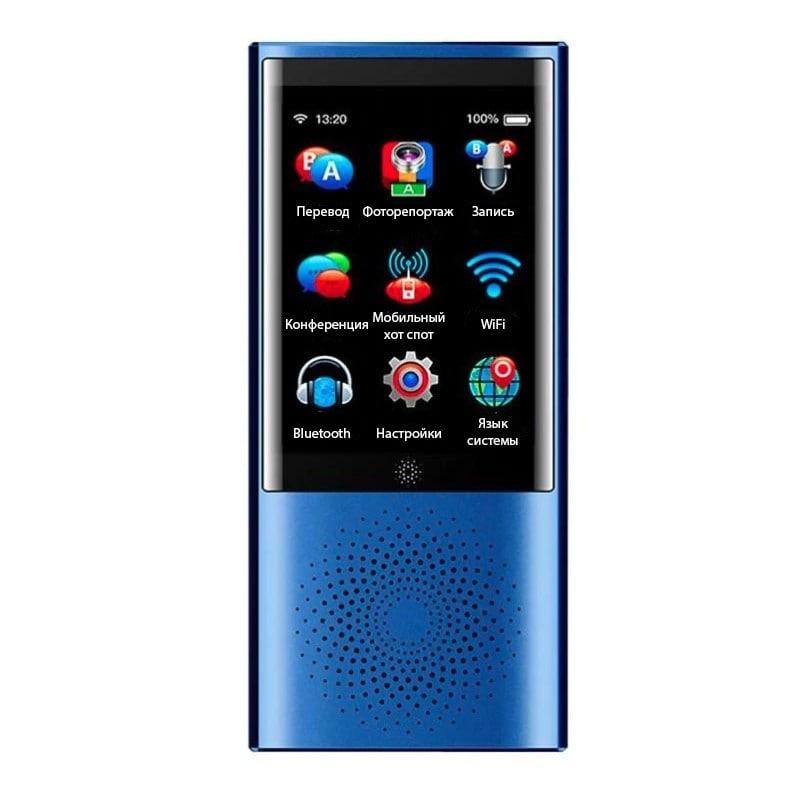 Голосовой переводчик W1 blue на русском