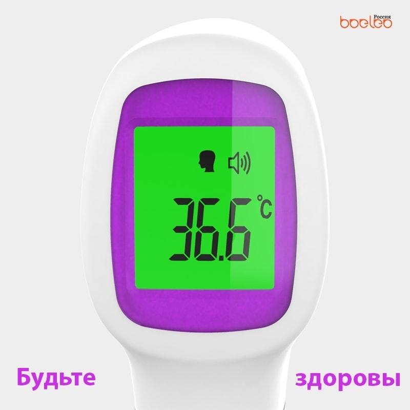 Boeleo TM-T1601G бесконтактный инфракрасный термометр - будьте здоровы