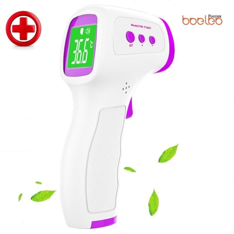Boeleo TM-T1601G бесконтактный инфракрасный термометр - преимущества