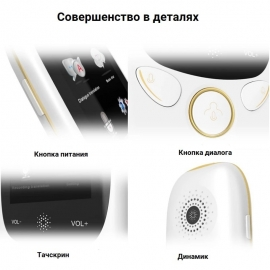 Boeleo K1 дизайн элементов