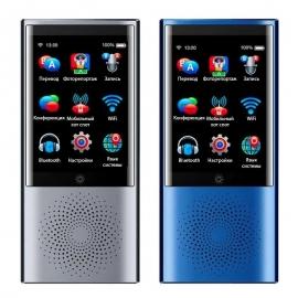 Boeleo W1 голосовой электронный переводчик WiFi+4G+offline+AI