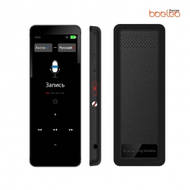 Boeleo X1 черный