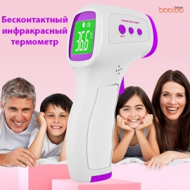 Boeleo TM-T1601G бесконтактный инфракрасный термометр для всей семьи